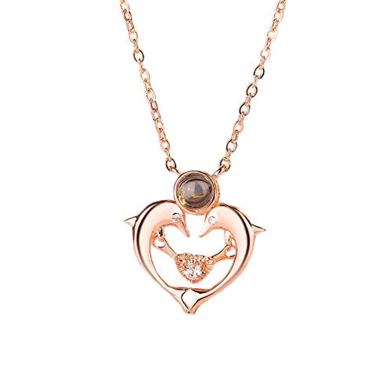 レディース 鎖骨チェーン ペンダント ネックレス シンプル イルカデザイン 最高の バレンタインデー ファッション 記念日 誕生日 贈り物 プレゼント ギフト ダブルイルカ