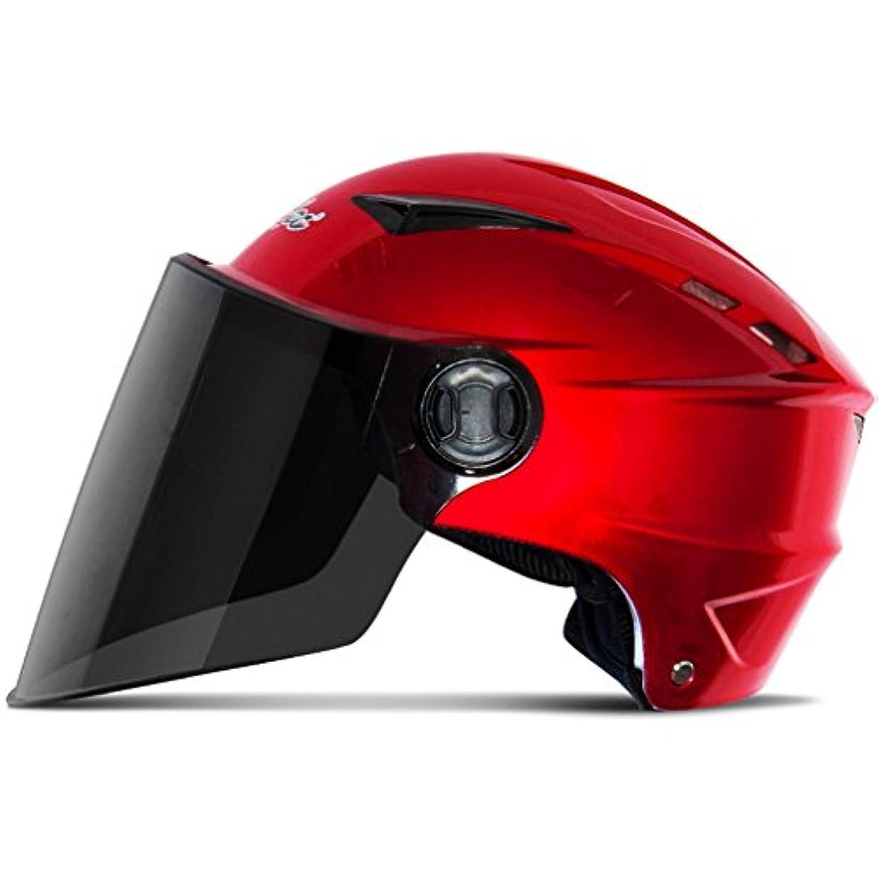 論文手つかずのスペイン語[ドリーマー]バイクヘルメット ジェットヘルメット UVカット加工 シールド付き 最新 軽便 吸汗?通気?速乾性に優れ 男女兼用 スポーツ&アウトドア 夏用