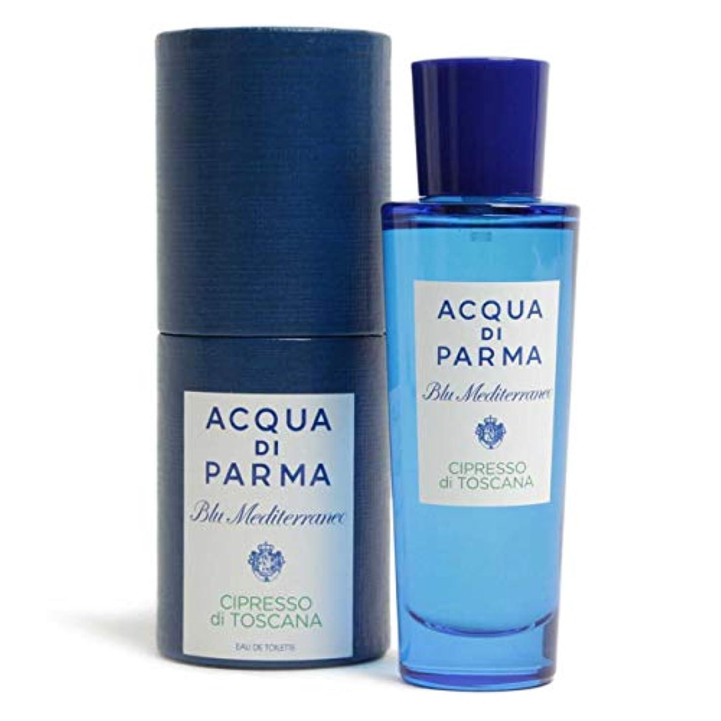 余暇標高サンドイッチACQUA di PARMA アクアディパルマ チプレッソ 香水 フレグランス