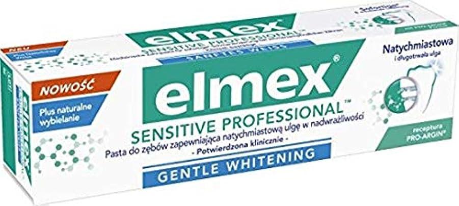 リハーサル食事ショップElmex敏感プロフェッショナル歯磨き粉75ミリリットル