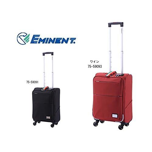 エミネント スーツケース キャリーバッグ 25L 75-59093 ワイン S 代引き不可 バッグ スーツケース mirai1-291948-ah [並行輸入品] [簡素パッケージ品]