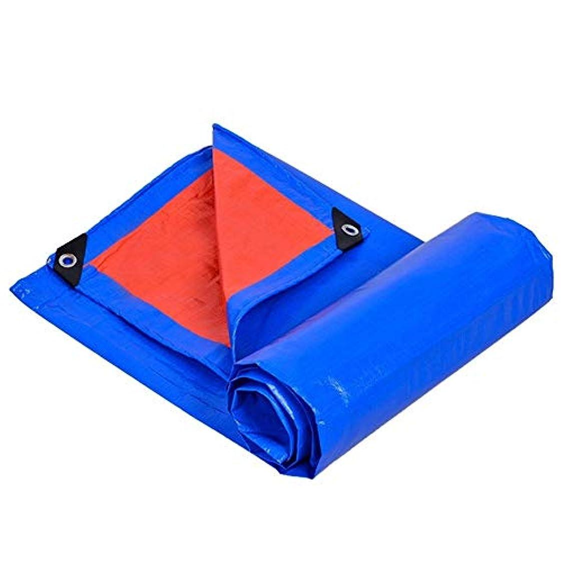 無数の不格好郵便局防水シート防水防水シート、グロメット付き耐摩耗性軽量カバークロス、トレーラー用多目的車テントボート FENGMIMG (色 : 青, サイズ さいず : 5x8M)
