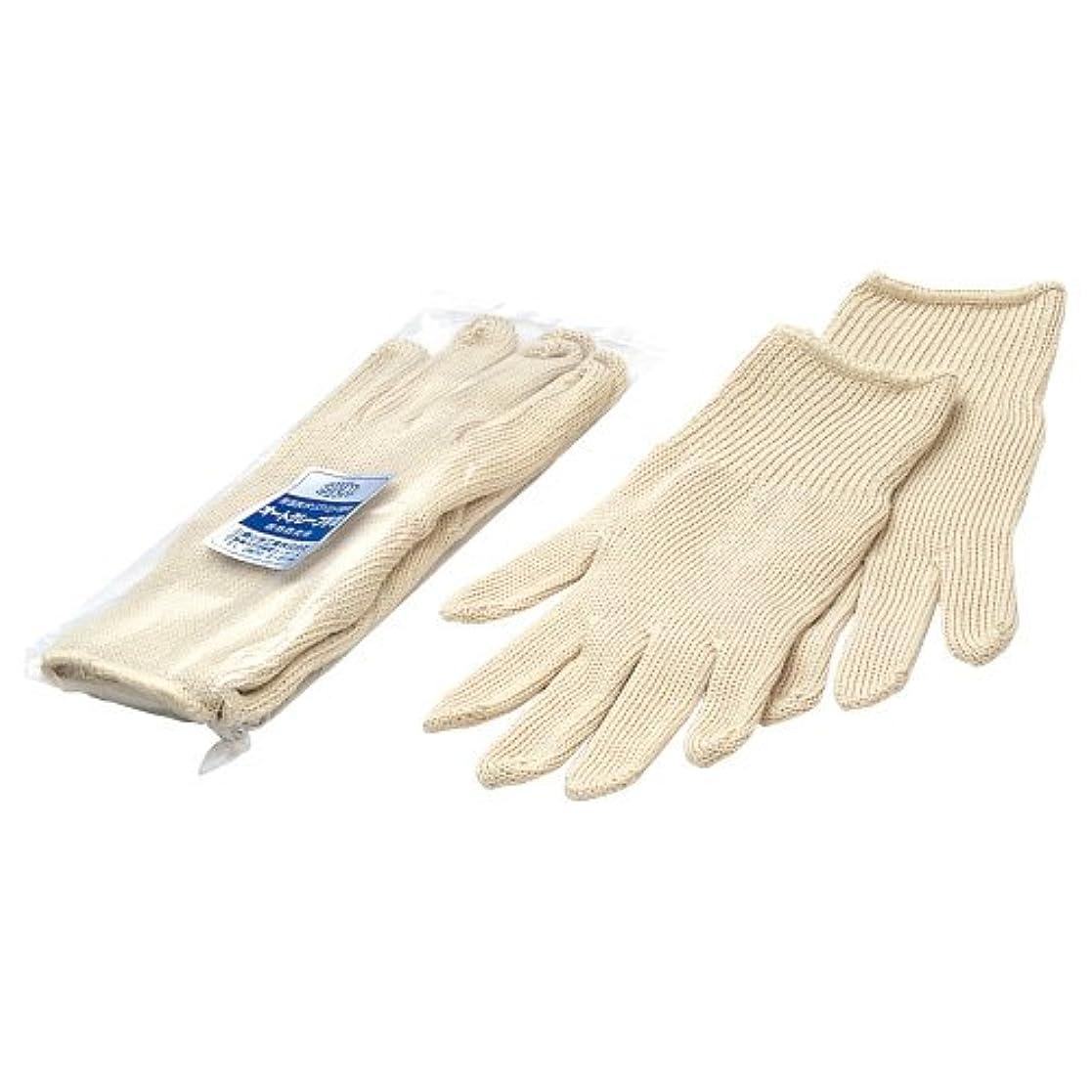 課税配置考古学オートクレーブ手袋(ロング)
