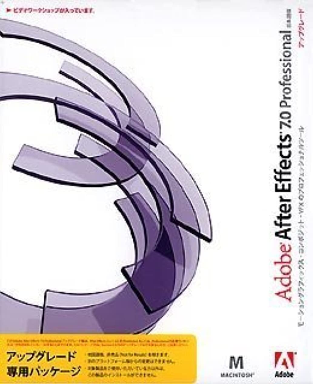 消す脱走寛解Adobe After Effects 7.0 Professional 日本語版 Macintosh版 アップグレード版 (Professional-Professional)