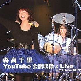 森高千里 YouTube公開収録 & Live at Yokohama BLITZ