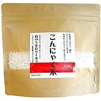 こんにゃく米 乾燥 粒こんにゃく ダイエット こんにゃくごはん 粒こんきらり 500g