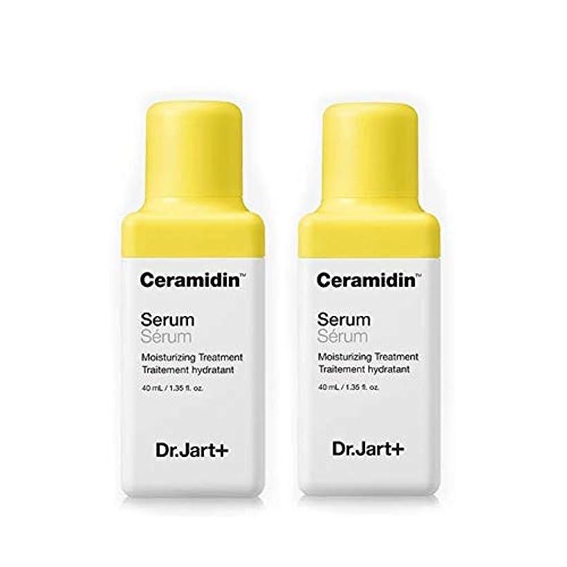 取り出す不十分な日付ドクタージャルトゥセラマイディン・セラムモイスチャーライジング・トリートメント40ml x 2本セット、Dr.Jart Ceramidin Serum Moisturizing Treatment 40ml x 2ea...