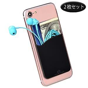 スマートカードポケット-SHANSHUI ステッカーブルポケット ICカード収納 手間省け 背面ポケット 携帯ケース全機種対応 2枚セット(ブラック)