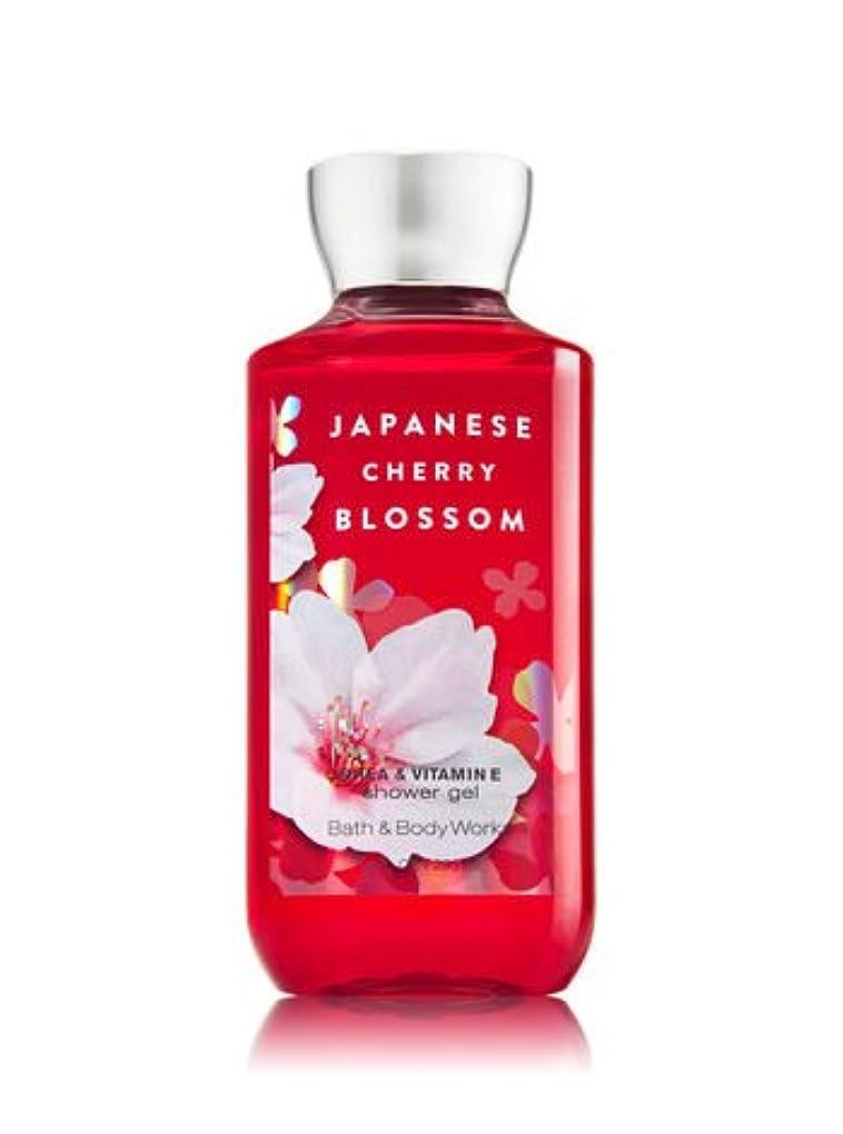 船乗りジョイントあいまいバス&ボディワークス ジャパニーズチェリーブロッサム シア エンリッチド シャワージェル Japanese Cherry Blossom Shea Enriched Shower Gel [海外直送品]