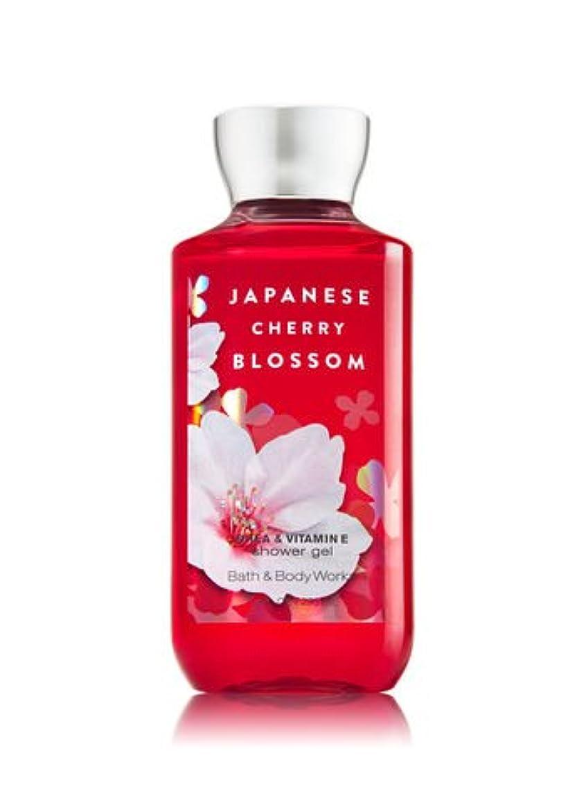 完璧なするだろう買うバス&ボディワークス ジャパニーズチェリーブロッサム シア エンリッチド シャワージェル Japanese Cherry Blossom Shea Enriched Shower Gel [海外直送品]