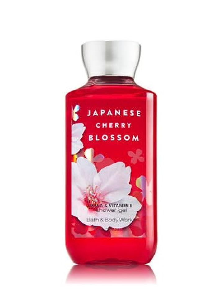 凝視与えるなぞらえるバス&ボディワークス ジャパニーズチェリーブロッサム シア エンリッチド シャワージェル Japanese Cherry Blossom Shea Enriched Shower Gel [海外直送品]