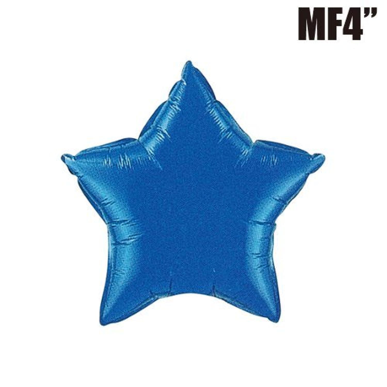 スター(星型) 無地アルミ風船 マイクロフォイルバルーン 4インチ(約10cm) 色:サファイアブルー 風船スティック付き(エアー充填済)