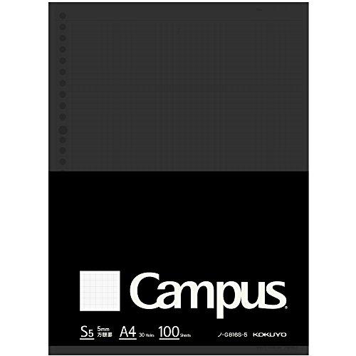 大人キャンパス キャンパスルーズリーフBiz(方眼罫)A4 100枚 ノ-G816S-5