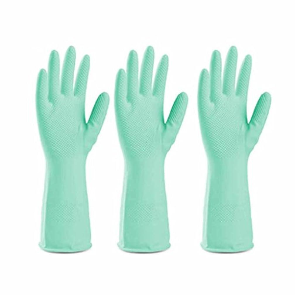 合体校長口述使い捨て手袋 グリーンラテックス滑り止め耐久手袋キッチン多機能防水油手袋 (Size : Three pairs)