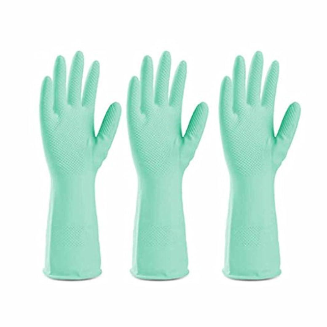 コンピューターゲームをプレイする苦痛思い出使い捨て手袋 グリーンラテックス滑り止め耐久手袋キッチン多機能防水油手袋 (Size : Three pairs)