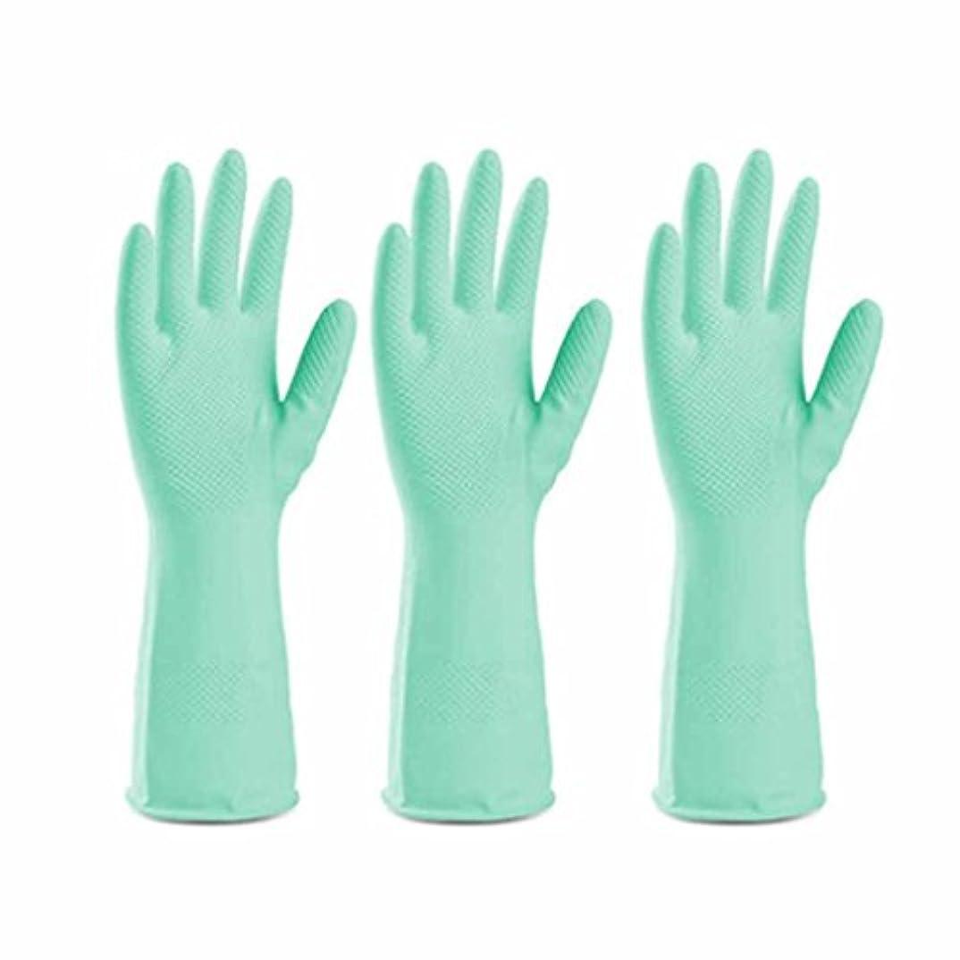 優しさたまに延期する使い捨て手袋 グリーンラテックス滑り止め耐久手袋キッチン多機能防水油手袋 (Size : Three pairs)