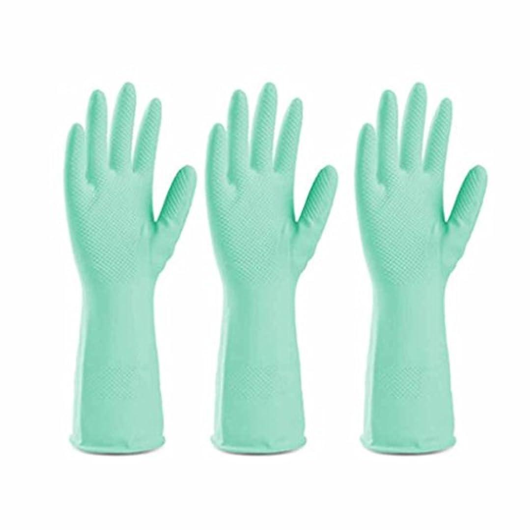 くるみ周術期比較的使い捨て手袋 グリーンラテックス滑り止め耐久手袋キッチン多機能防水油手袋 (Size : Three pairs)