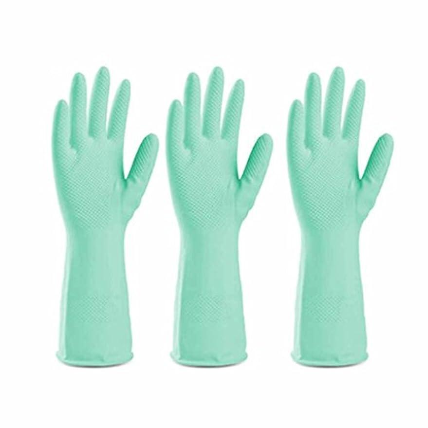 新聞検出する拒否使い捨て手袋 グリーンラテックス滑り止め耐久手袋キッチン多機能防水油手袋 (Size : Three pairs)