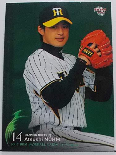 BBM2007/1st■レギュラーカード■256/能見篤史/阪神 ≪ベースボールカード≫