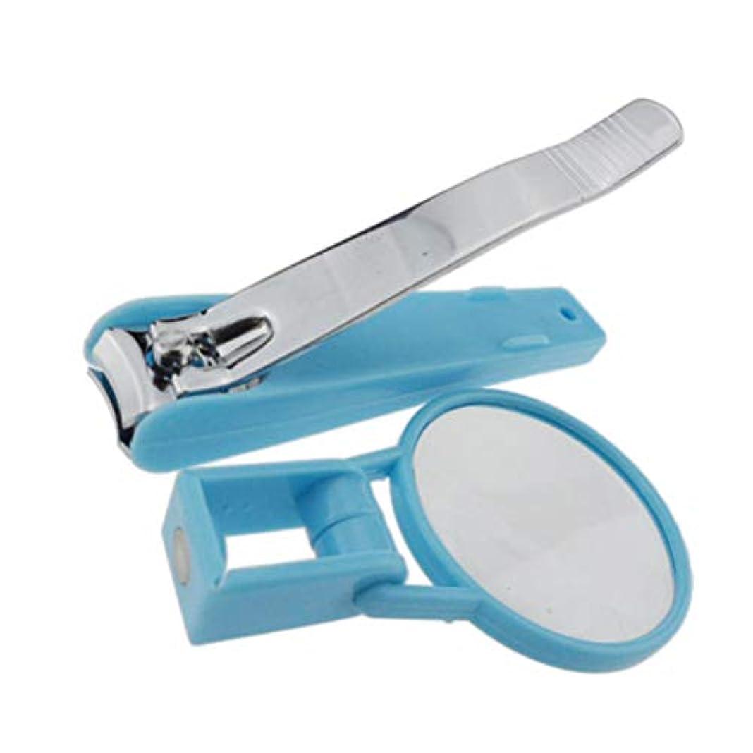 Healifty 幼児子供老人のための虫眼鏡安全ネイルトリマーと赤ちゃんネイルクリッパー