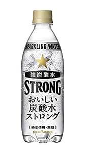 サッポロ おいしい炭酸水ストロング500ml ×24本