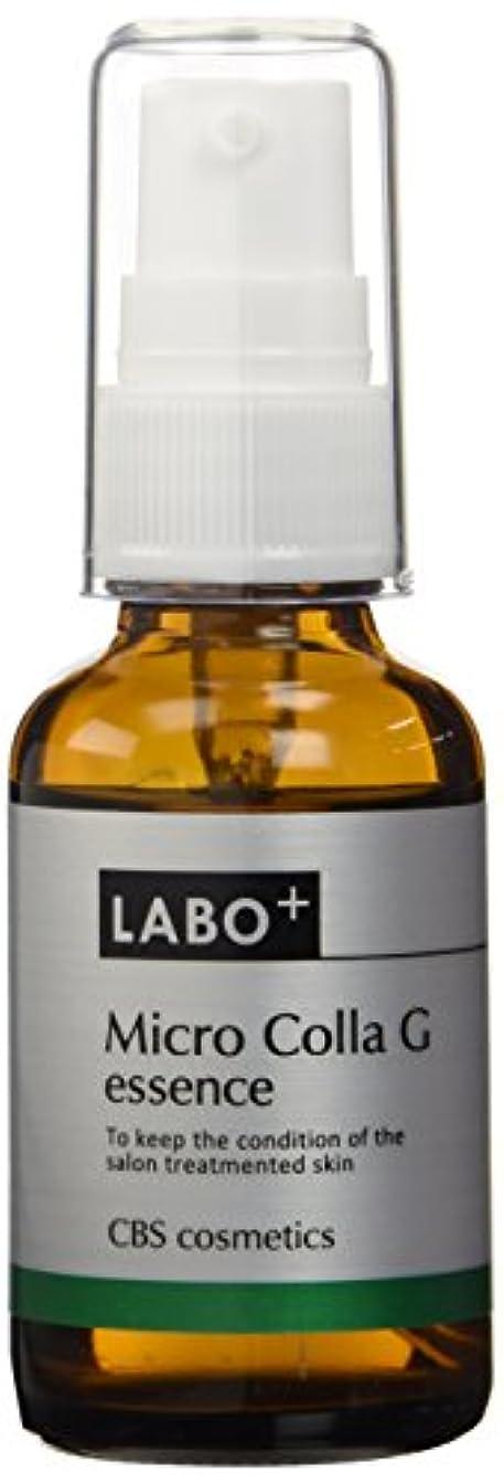頭痛バッチかび臭いLABO+(ラボプラス) マイクロコラーG エッセンス 32ml