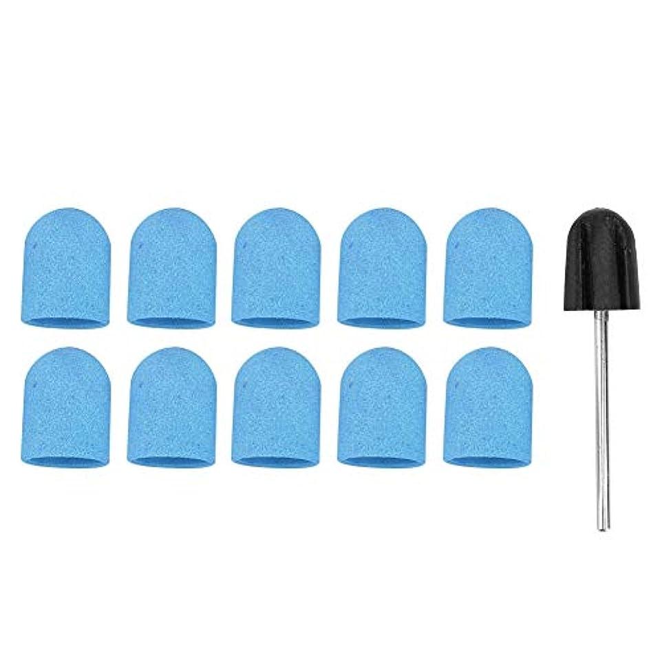 段階アナログ発音ネイルドリルブロックキャップ、ネイルアートサンディングバンド13 x 19 mm(1グリップ付き)、ネイルサロンまたは個人使用、マニキュア用のポリッシュ研磨ヘッド、ネイル研磨およびトリミング(2)