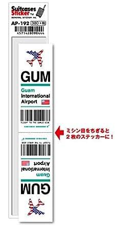 Amazon.co.jp: AP-192 GUM Guam...