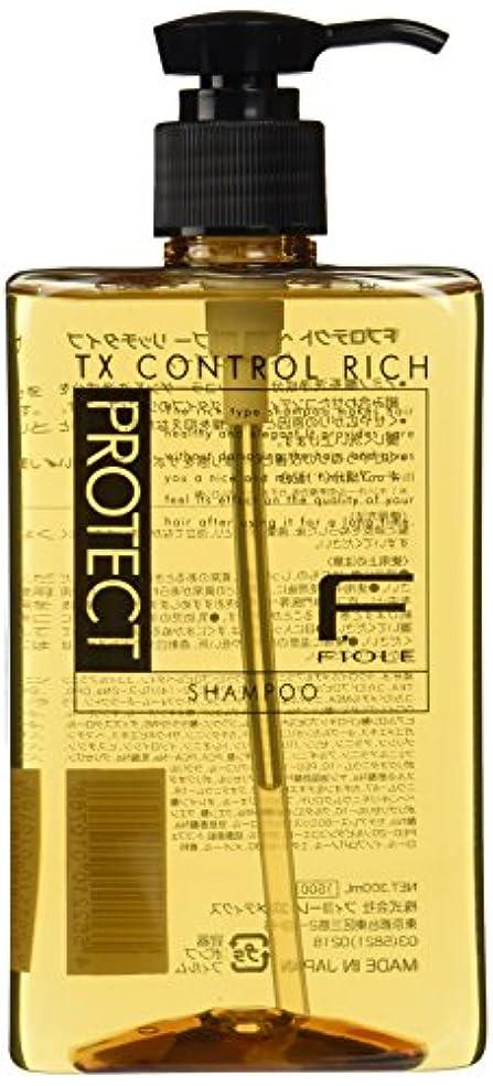 インタビュー著名な発行するフィヨーレ Fプロテクトシャンプー リッチ 300ml