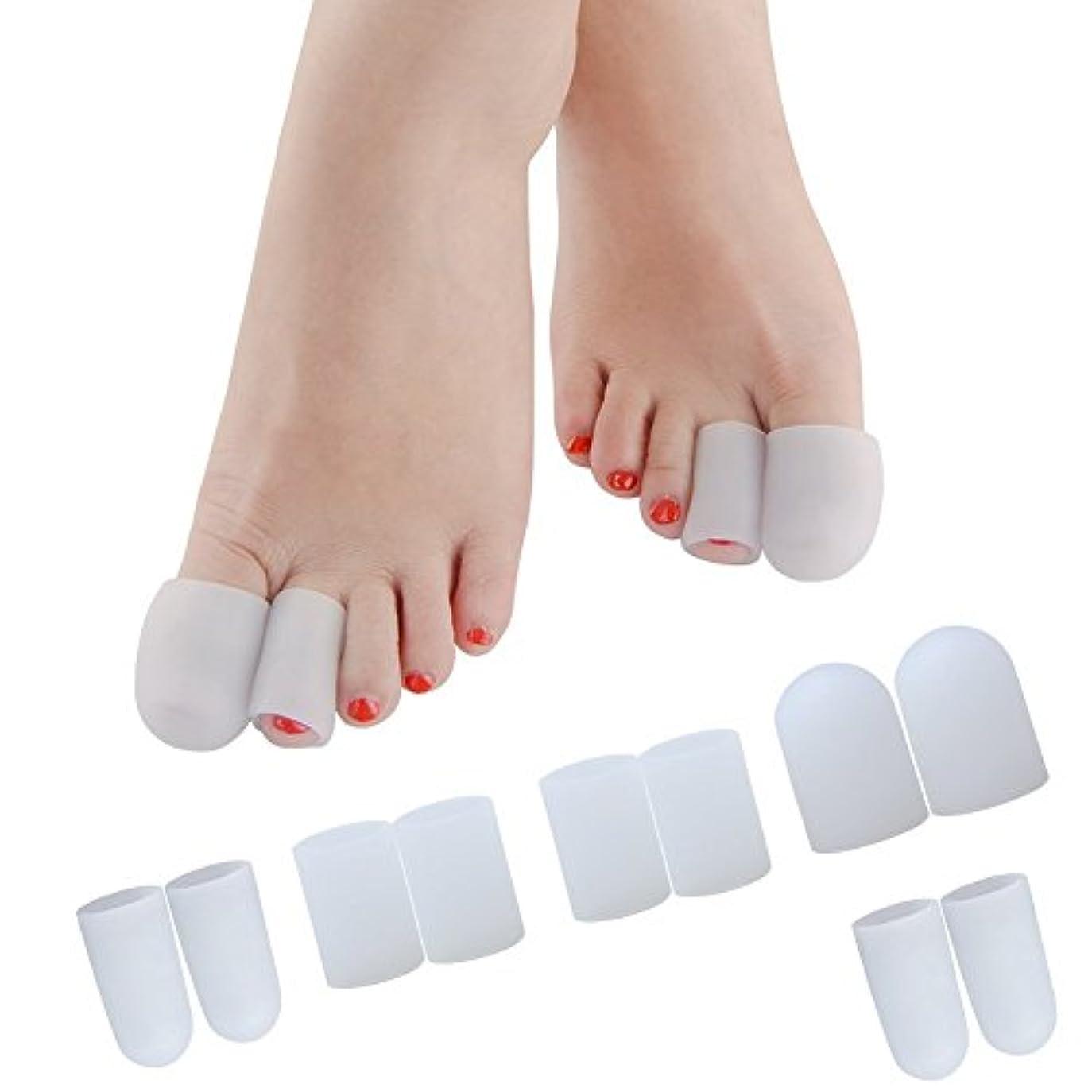 騒々しい一節フレキシブルPovihome 足指 足爪 保護キャップ 親指, 足先のつめ保護キャップ, つま先キャップ 白い 5ペア,足指保護キャップ