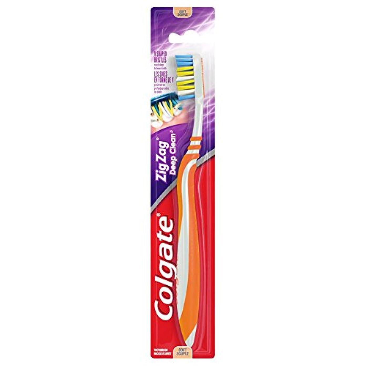 抑圧の頭の上暖かくColgate ジグザグディープクリーン歯ブラシ、ソフト - 6パック