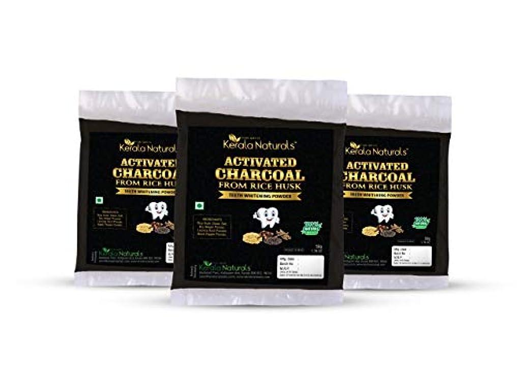 高音関与する結婚式Activated Charcoal from Rice Husk 150 gm - For Teeth whitening - made from rice husk which is soft on teeth -...