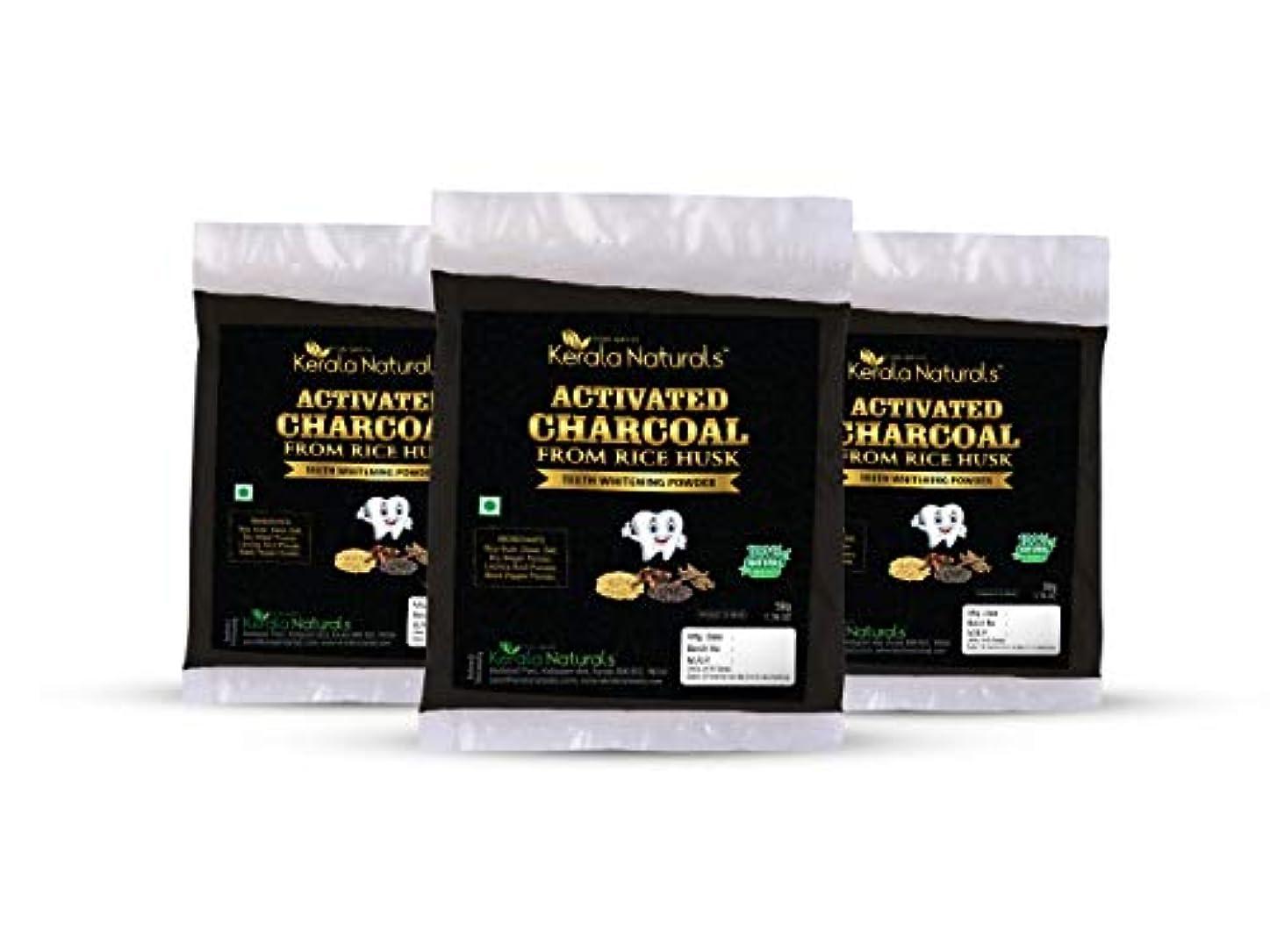 慢なかすれたデータムActivated Charcoal from Rice Husk 150 gm - For Teeth whitening - made from rice husk which is soft on teeth -...