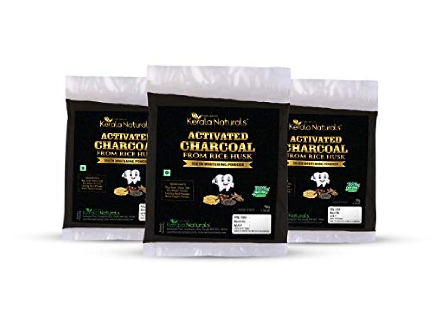 類人猿スナック混雑Activated Charcoal from Rice Husk 150 gm - For Teeth whitening - made from rice husk which is soft on teeth -...