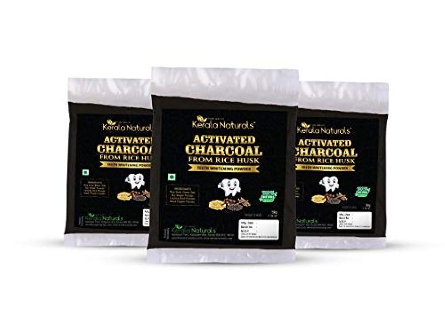 信頼性話間欠Activated Charcoal from Rice Husk 150 gm - For Teeth whitening - made from rice husk which is soft on teeth -...