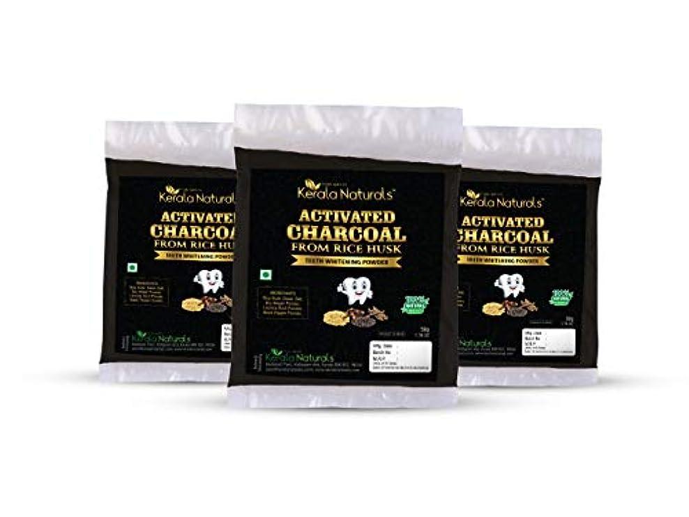 有害第二に実装するActivated Charcoal from Rice Husk 150 gm - For Teeth whitening - made from rice husk which is soft on teeth -...