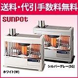 サンポット KSH-709KC N 煙突式石油暖房機 kabec 木造18畳/コンクリート29畳(KSH-709KC Mの後継品) ホワイトW
