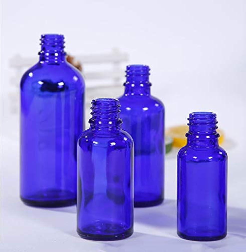 自動軽蔑けがをするMorino ガラスボトル スポイト 詰め替え容器 化粧品 遮光 アロマオイル 精油 小分け 7サイズセット (青色)