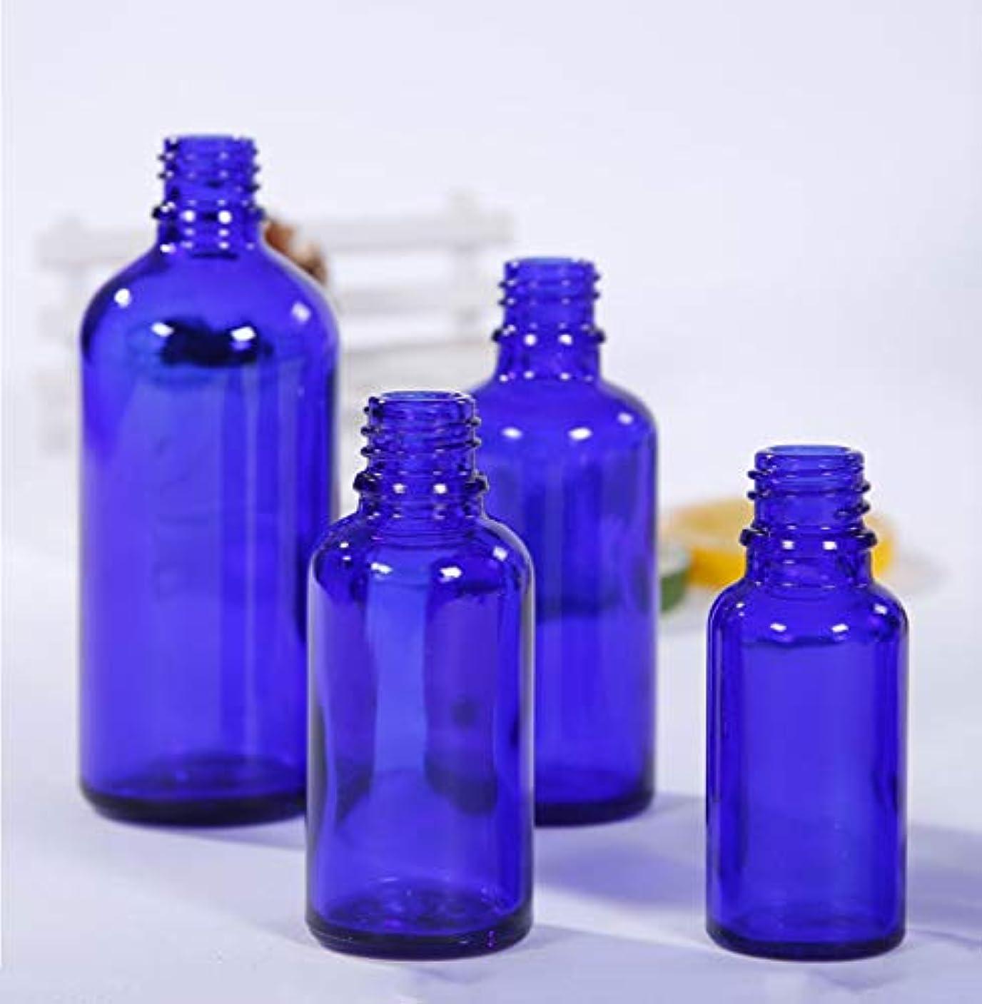 円形カフェ長椅子Morino ガラスボトル スポイト 詰め替え容器 化粧品 遮光 アロマオイル 精油 小分け 7サイズセット (青色)