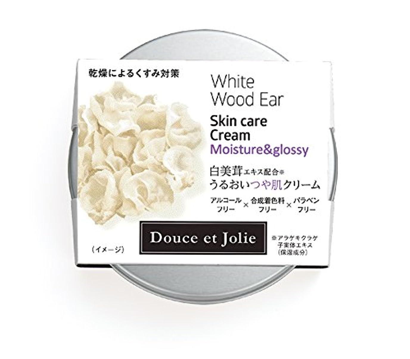 ホステス好戦的な示す白美茸うるおいつや肌クリーム