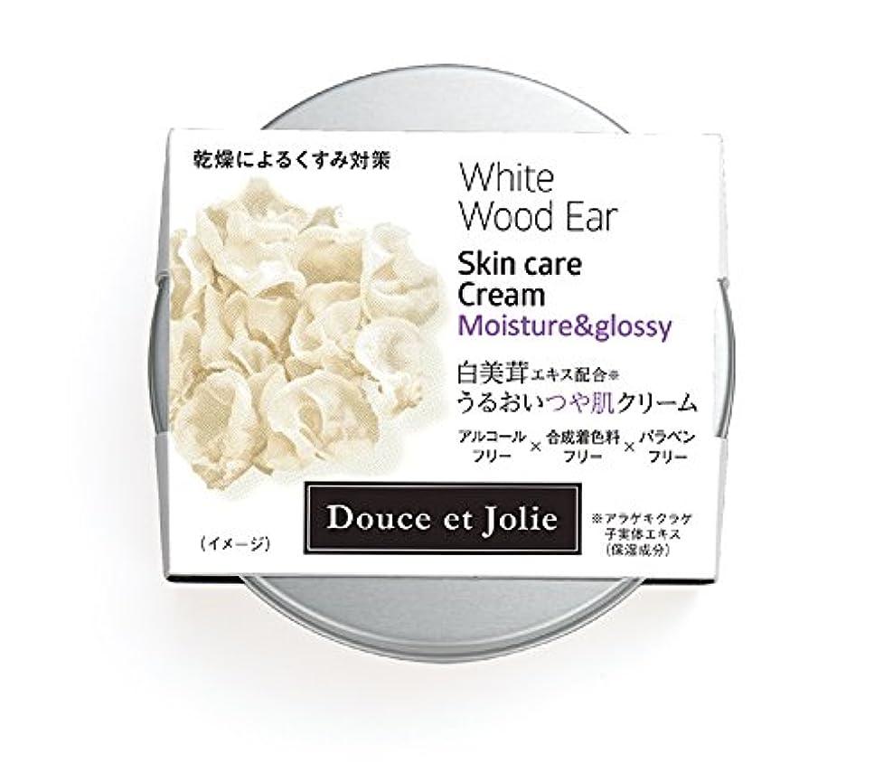 変化する増強表向き白美茸うるおいつや肌クリーム