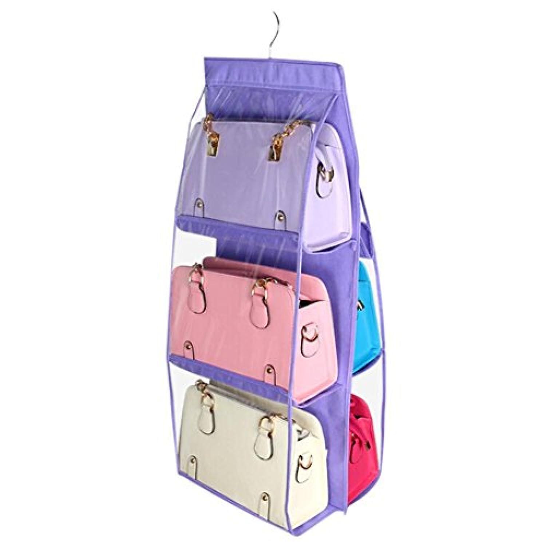 yooanファミリオーガナイザーバックパックハンドバッグストレージバッグBe Hanging Shoeストレージバッグ高ホームSupplies 6ポケットクローゼットラックハンガー One Size パープル