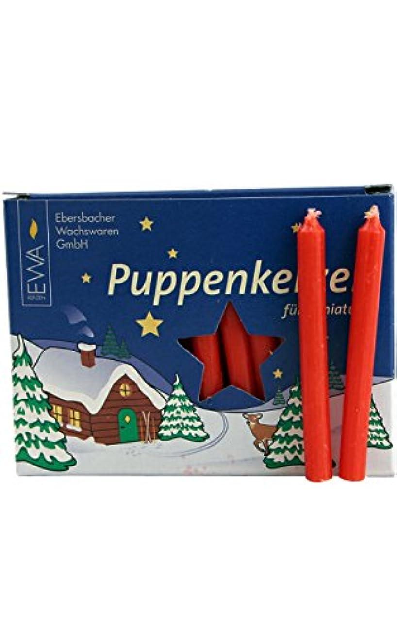 政治家楽しむパールEWA 40100R German Candle for Pyramids, Red