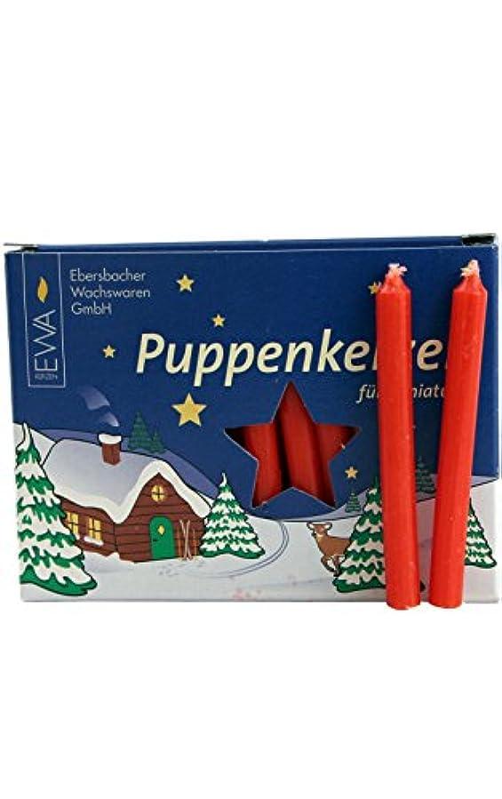 サラダ没頭するエイリアンEWA 40100R German Candle for Pyramids, Red