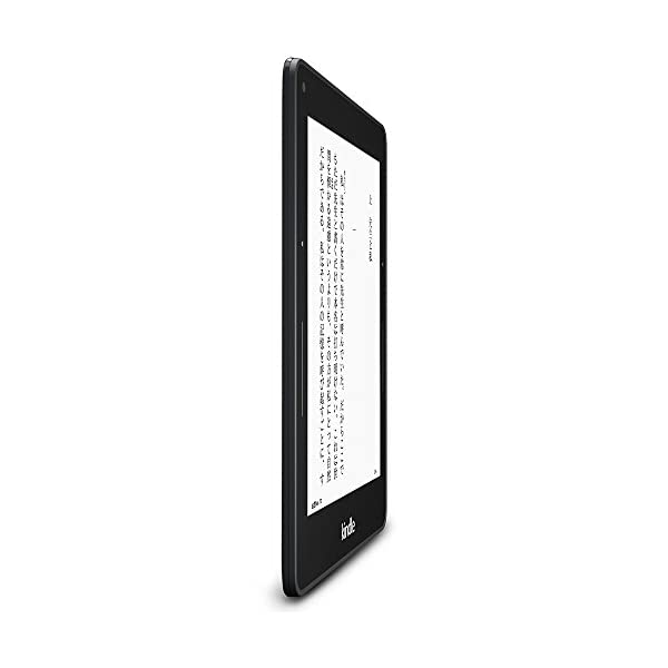 Kindle Voyage、電子書籍リーダー、...の紹介画像5