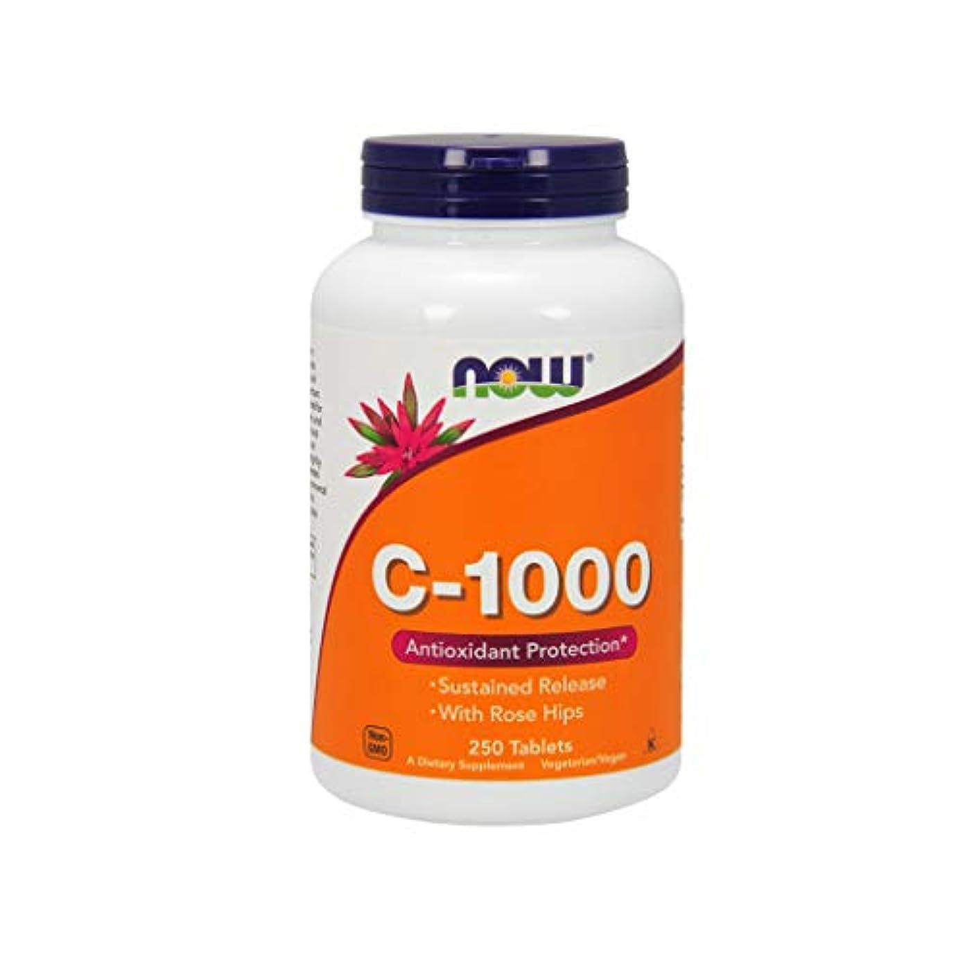 飼料ヘビモトリー[海外直送品] ナウフーズ  - バラの実が付いているビタミンC1000の時間解放 - 250錠剤