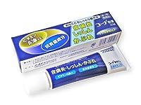 【第3類医薬品】コーナ軟膏 20g ×8