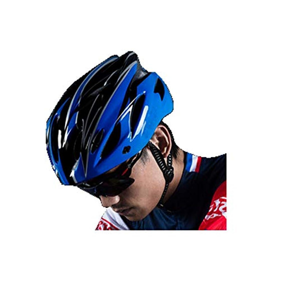 ボルト解説あなたはCQIANG エア自転車用ヘルメット、インモールド補強スケルトン、追加保護、55-64ヘッドの周囲に最適、青、赤、白、緑、黄色 ComfortSafety