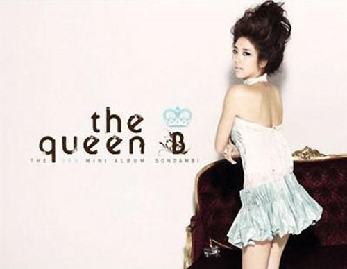 ソン・ダムビ Mini Album 3集 - The Queen Son Dam Bi(韓国盤)