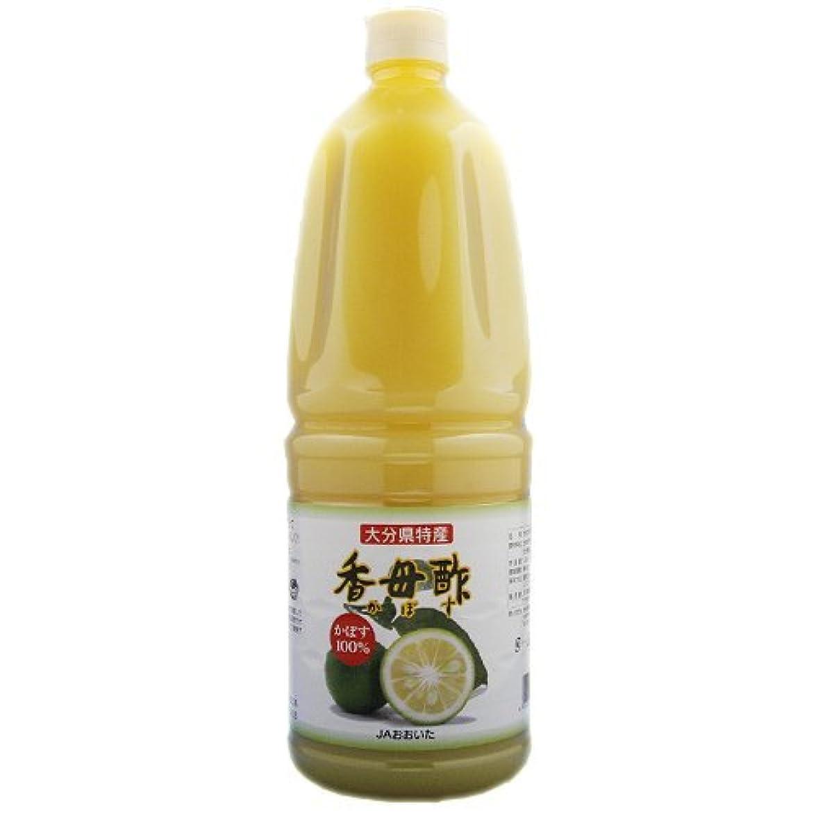 馬鹿げたレタス挑発する大分県特産 香母酢 (かぼす果汁100%) JAおおいた 1800ml